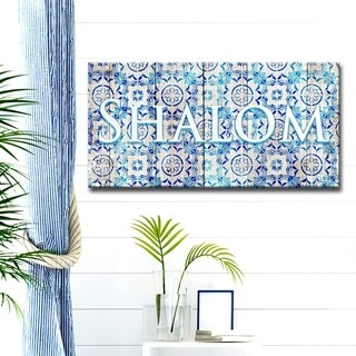 Ready2HangArt Inspirational 'Shalom III' Wrapped Canvas Judaica Wall Art - Blue