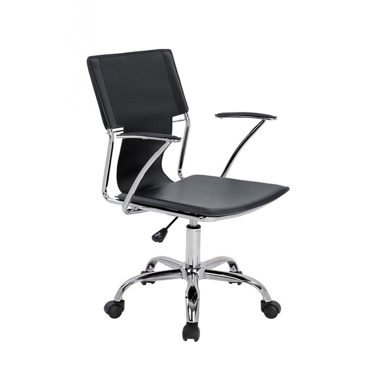 Emery Modern Adjustable Office Chair