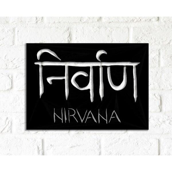 Decorotive Metal Wall Art - Nirvana - Free Shipping Today ...