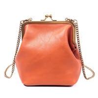Foressence Jade Genuine Leather Frame Crossbody Bag