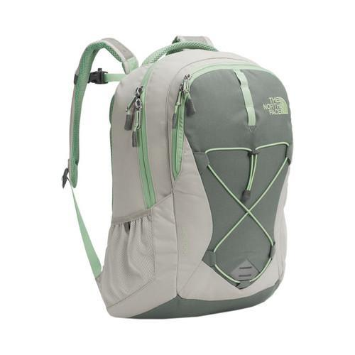 Women's The North Face Jester Backpack Lunar Ice Grey/Sed...