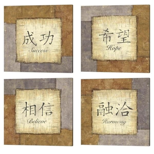 Yuna 'Precious Words' Canvas Art (Set of 4)