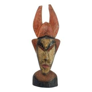 Leader Ewe Wood Mask - Ghana
