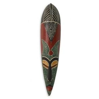Sunsum African Wood Mask - Ghana