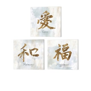 Isabelle Z 'Gold Harmony, Love & Happiness' Canvas Art (Set of 3)