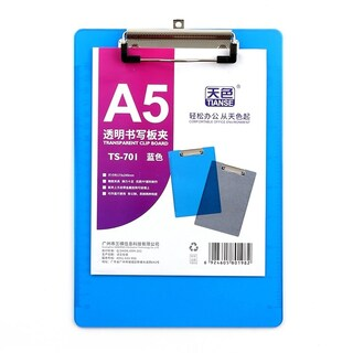 TIANSE Plastic PP Transparent Writing Clip Board Hard Board Stationery A5 TS701
