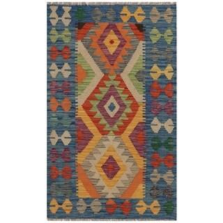 Handmade Herat Oriental Afghan Hand-woven Vegetable Dye Kilim Wool Rug (2'7 x 4'2)