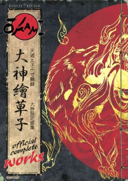 Okami Official Complete Works (Paperback)