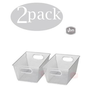Ybm Home Wire Mesh Open Bin Shelf Storage Basket Kitchen Pantry Organizer Silver Upper: 10 in. L x 6.5 in. W x 4.5 in. H 2 Pack