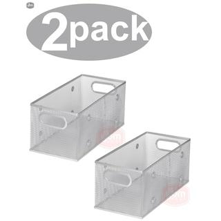 Ybm Home Wire Mesh Open Bin Shelf Storage Basket Kitchen Pantry Organizer Silver Upper: 11 in. L x 5.1 in. W x 5 in. H 2 Pack