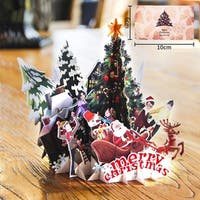20pcs Greeting Card Greeting Christmas Tree Creative Gifts - colorful