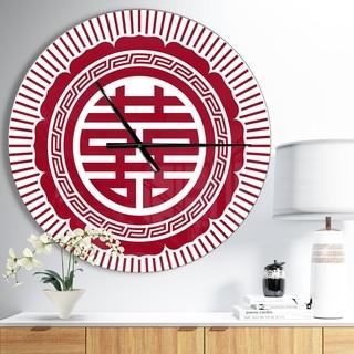 Designart 'Asian Double Happiness Symbol' Oversized Contemporary Wall CLock