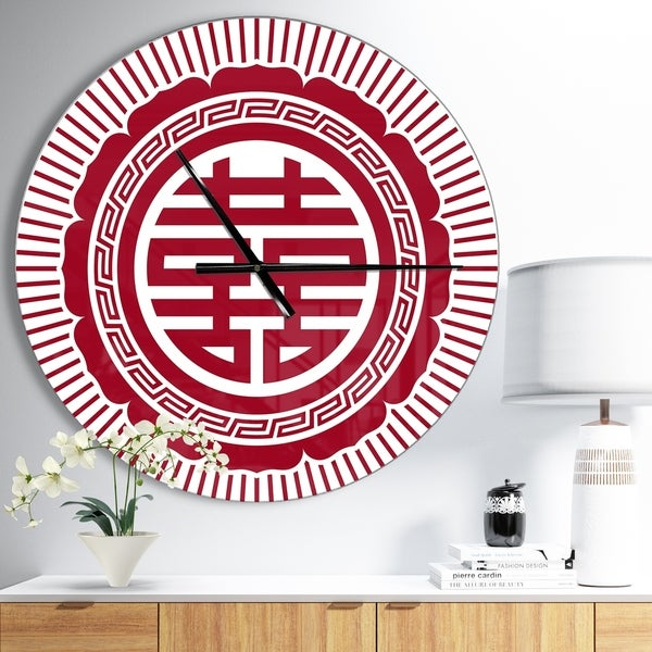 Designart 'Asian Double Happiness Symbol' Oversized Contemporary Wall CLock