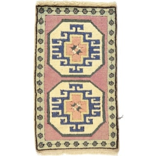 Hand Knotted Kars Wool Area Rug - 1' 10 x 3' 3