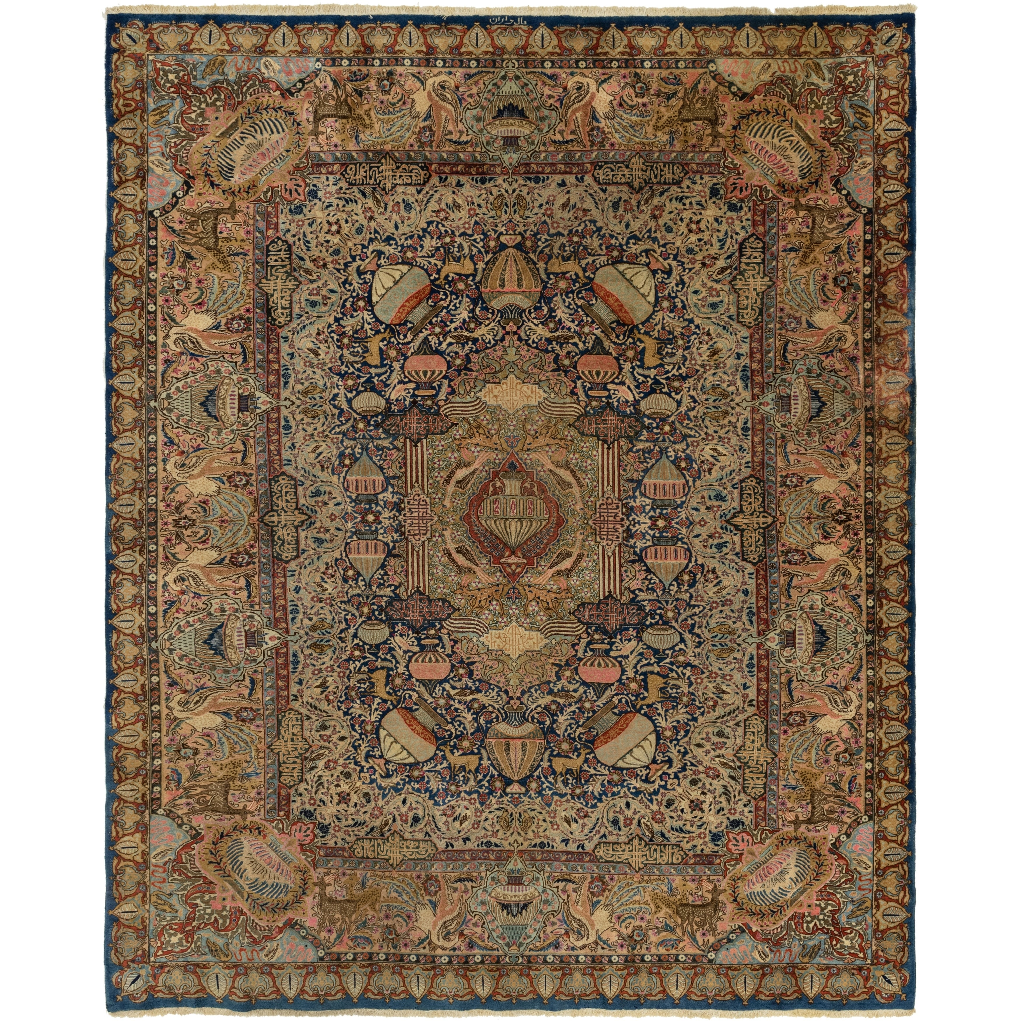 Hand Knotted Kashmar Semi Antique Wool Area Rug - 9 8 x 12 2 (Navy blue - 9 8 x 12 2)