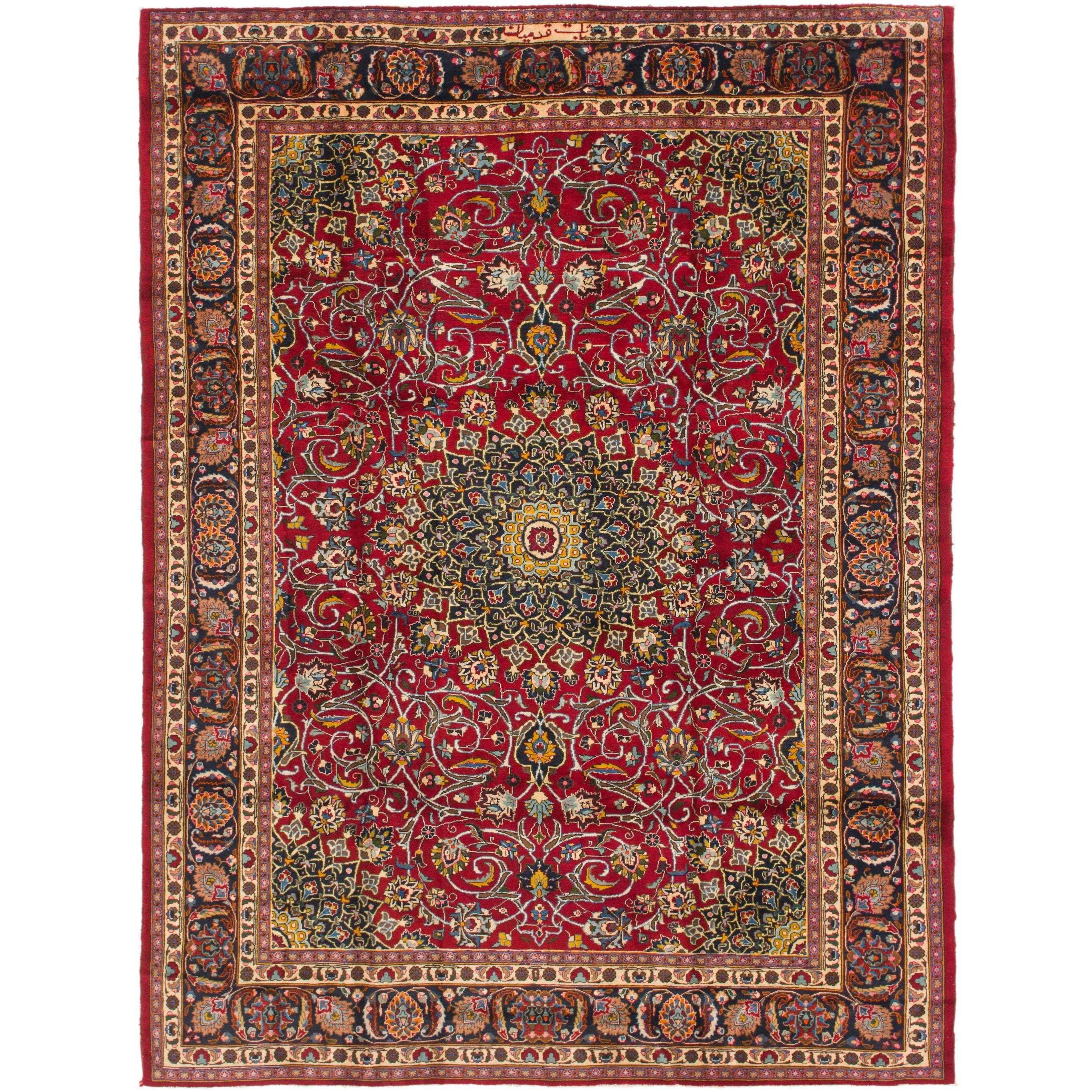 Hand Knotted Kashmar Semi Antique Wool Area Rug - 8 x 10 10 (Red - 8 x 10 10)