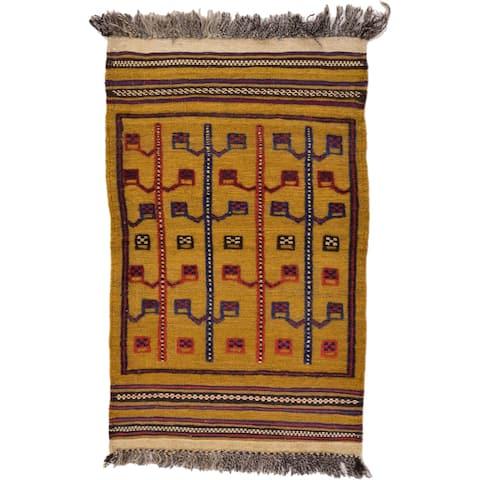 Hand Woven Kilim Afghan Wool Area Rug - 2' 6 x 3' 11