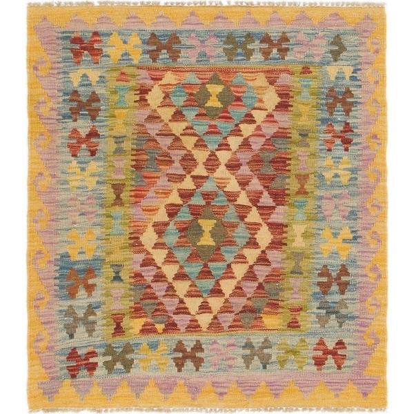Shop Hand Woven Kilim Maymana Wool Square Rug