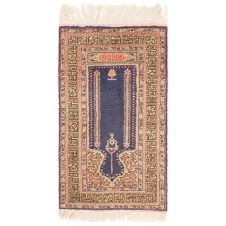 Hand Knotted Lahour Antique Silk Area Rug - 2' x 3' 3