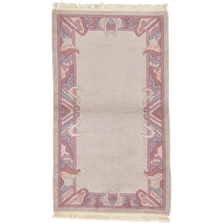 Hand Knotted Nepal Wool Area Rug - 3' x 5' 3