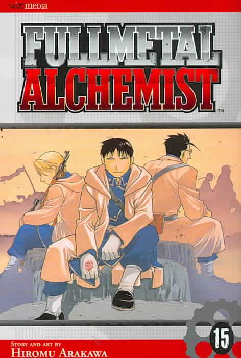 Fullmetal Alchemist 15 (Paperback)