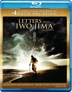 Letters From Iwo Jima (Blu-ray Disc)