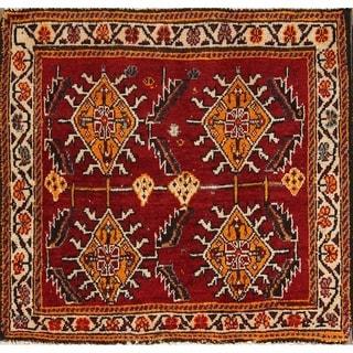 "Traditional Hand Made Kashkoli Shiraz Persian Area Rug Woolen - 1'9"" x 1'10"" square"