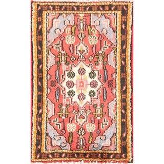 "Handmade Hamedan Persian Tribal Geometric Area Rug Wool - 2'5"" x 1'7"""