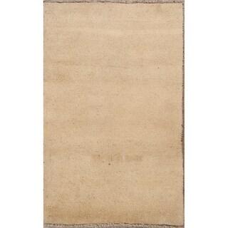 "Shiraz Genuine Wool Handmade Wool Gabbeh Persian Area Rug Oriental - 5'2"" x 3'3"""