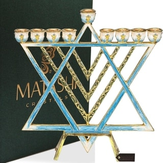Matashi Hand Painted Blue Enamel Menorah Candelabra with a Star of David Design