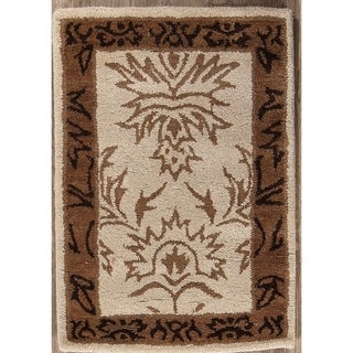 "Copper Grove Klemens Oushak Hand-tufted Wool Oriental Floral Area Rug - 2'11"" x 2'0"""