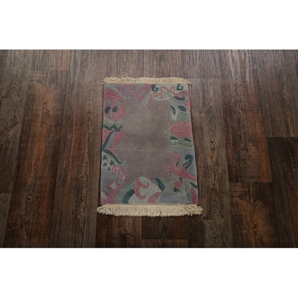 """Thick Pile Purple Modern Nepal Tibetan Hand Knotted Oriental Rug Wool - 2'1"""" x 1'5"""" square"""