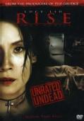 Rise: Blood Hunter (DVD)