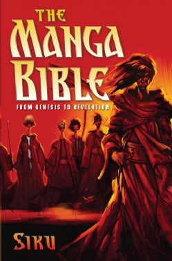 The Manga Bible (Paperback)