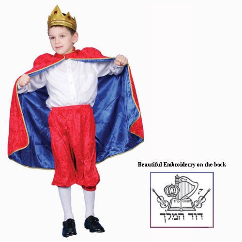 Dress Up America Deluxe King David Costume Set (Medium), ...