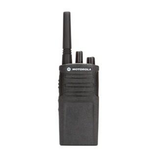Motorola Solutions UHF 250000 Two-Way Radio