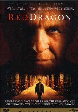 Red Dragon (DVD)