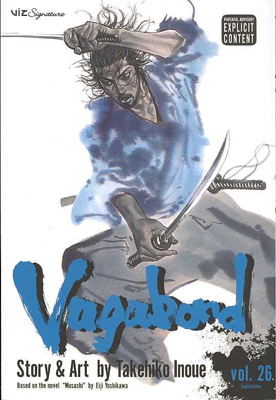 Vagabond 26 (Paperback)