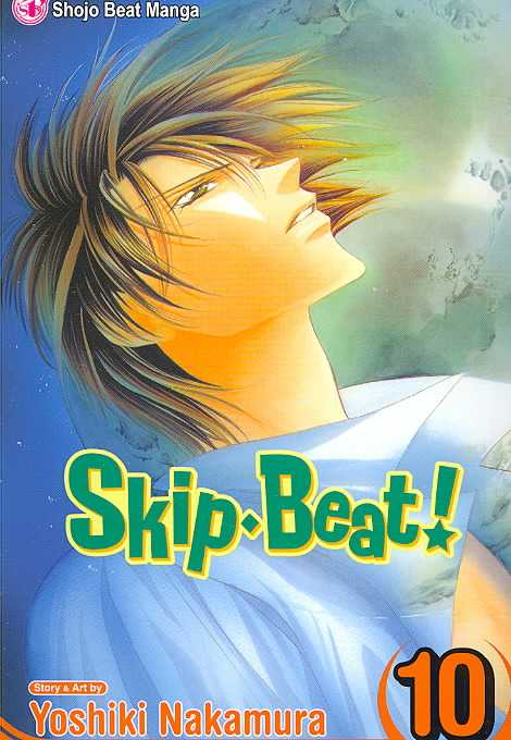 Skip Beat! 10 (Paperback)