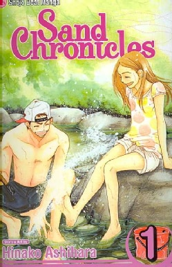 Sand Chronicles 1 (Paperback)