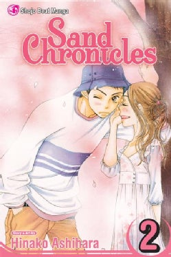 Sand Chronicles 2 (Paperback)