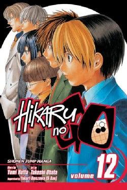 Hikaru No Go 12 (Paperback)