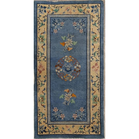 "Art Deco Hand Knotted Antique Oriental Bordered Area Rug - 5'1"" x 4'4"""