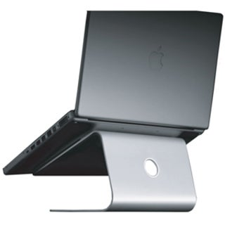 Rain Design mStand for Notebooks