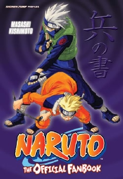 Naruto: The Official Fanbook (Paperback)