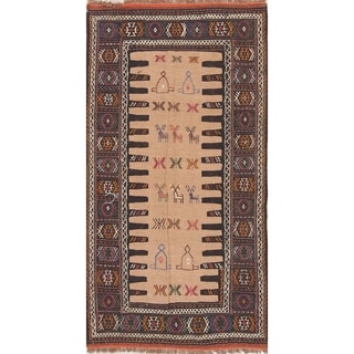 "Kilim Geometric Hand Woven Wool Persian Area Rug - 5'11"" x 3'1"""