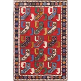 "Kilim Geometric Hand Woven Wool Persian Area Rug - 9'7"" x 6'7"""