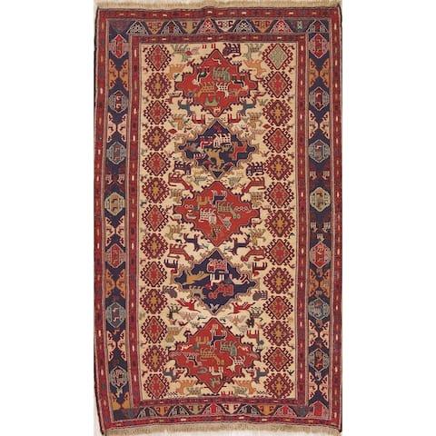 "Copper Grove Klarup Geometric Hand Woven Wool & Silk Persian Area Rug - 6'8"" x 4'0"""