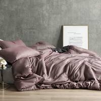 Croscutt - Rhubarb Brown - Oversized Duvet Cover - 100% Cotton Bedding