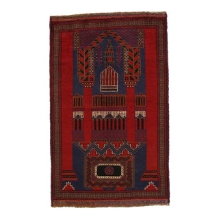 "Pasargad NY Afghan Baluch Wool Rug - 3' X 4'9"" - 3' X 4'9"""